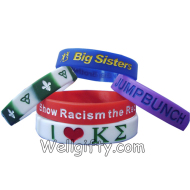 Silicone Wristband for promotional gifts