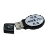 Plastic Customized USB Flash Drive