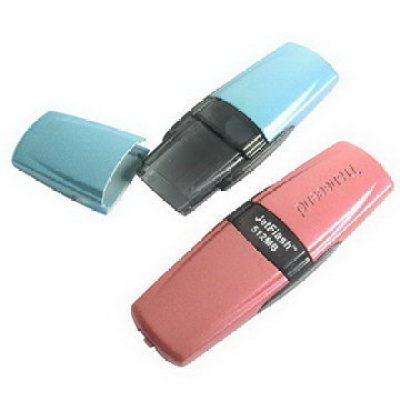 Plastic OEM Gift USB Flash Drive