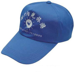 Advertising Embroidery Cotton Cap