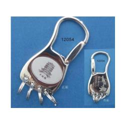 Metal Promotion Keyring