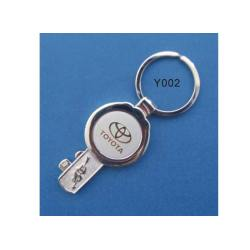Metal Keyring for Car Brand