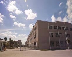 Hangzhou Gongheng Weighing Equipment Co.,Ltd