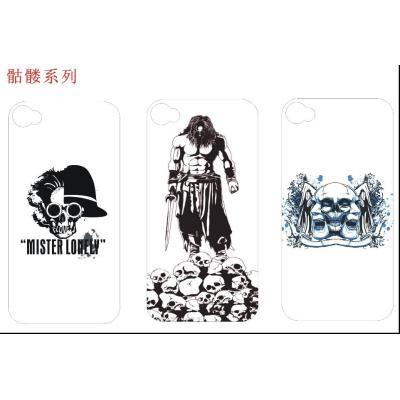 iPhone 4 Phone Covers