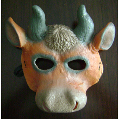 Animal Masquerade Masks
