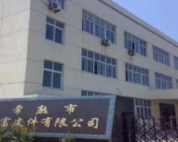 Hangzhou Weilee Trade Co., Ltd