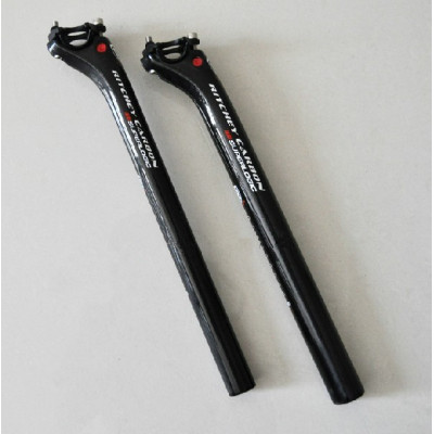 2012 new RITCHEY SUPERLOGIC Full carbon fiber Bicycle Double nail offset Seat tube seatpost 27.2*350mm