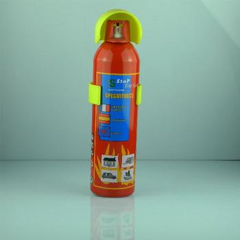 ALUMINUM GAS FIRE EXTINGUISHER 400ML