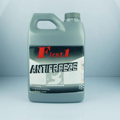 ANTIFREEZE(Car Care Products) 2L
