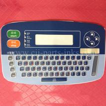 Linx Keyboard 4900