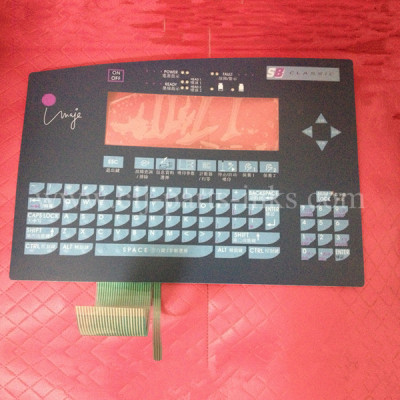 Imaje S8 Keyboard Classic