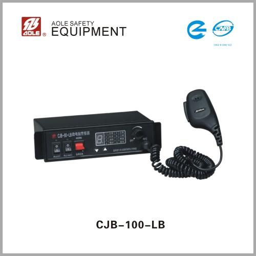 cjb 警报器, 警报器的图片