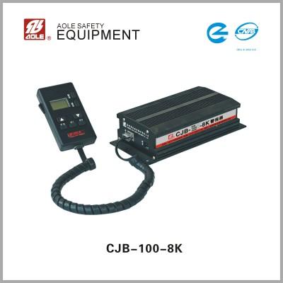 cjb 警报器,警报器-温州奥乐安全器材有限公司
