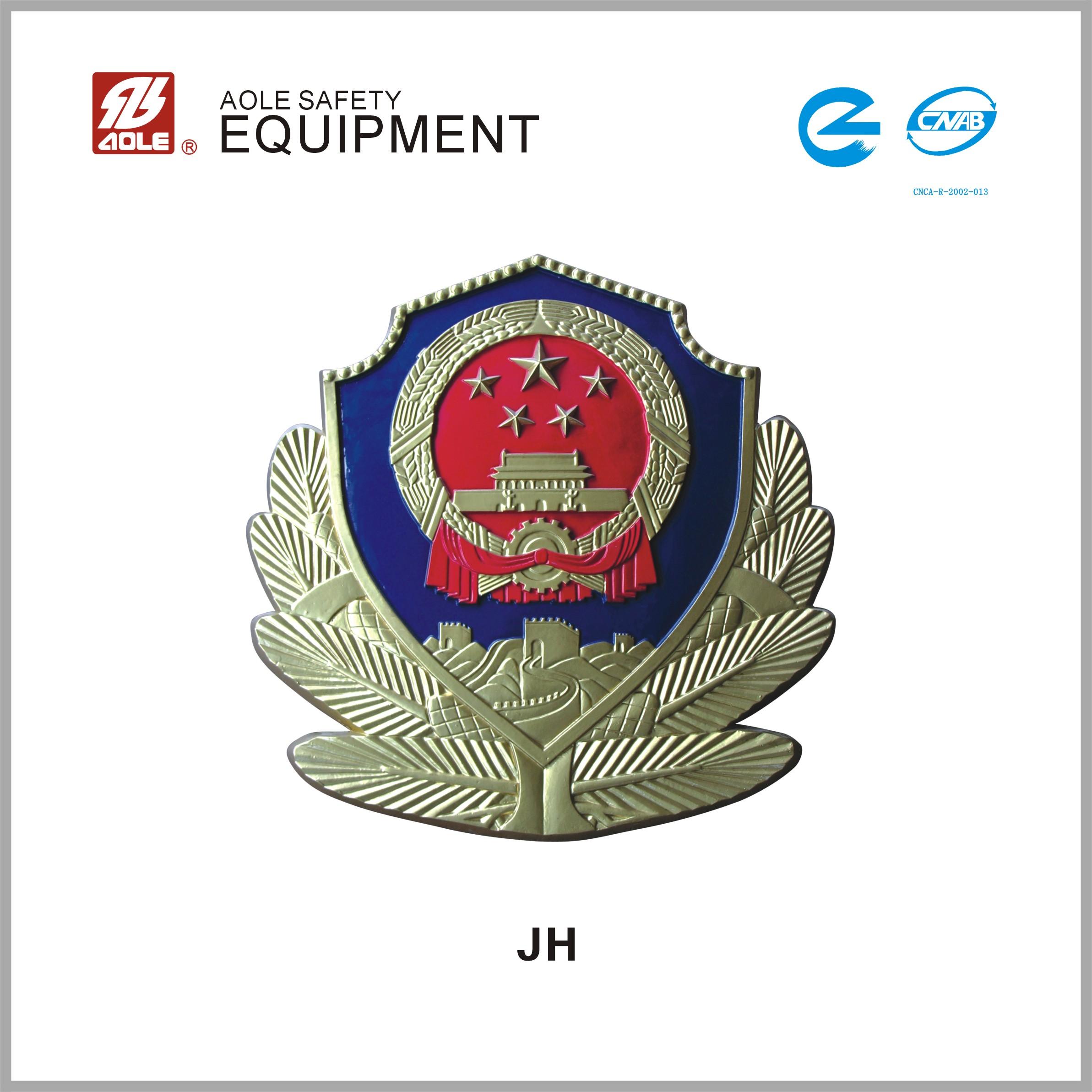 中国警徽-07