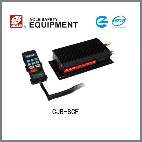 cjb 警报器