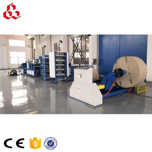 laminated paper cardboard machine