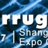 2017 Sino-corrugated Shanghai