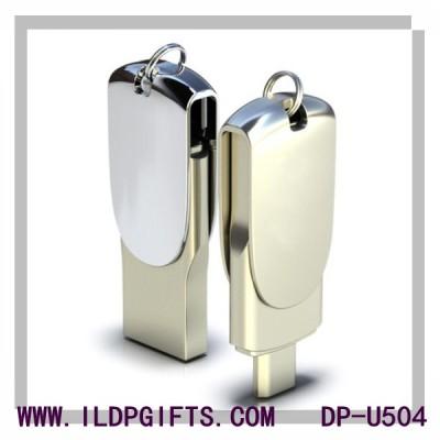 2.0 USB Flash Drive