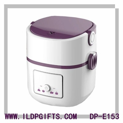 Rice cooker machine portable