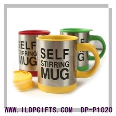 Originality self stirring coffee cup