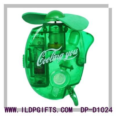 Portable cooling fan
