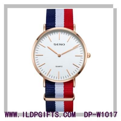 Ultrathin  Nylon Sport Watch