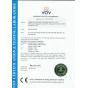 CE 国际认证