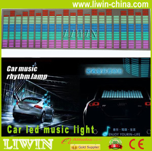高温になる車の音楽のリズムランプ