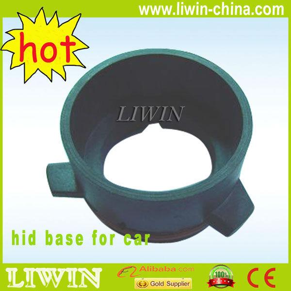 el mejor producto de la lámpara hid base