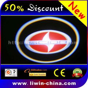 2013 hottest car logo laser light