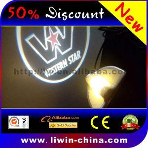 Laser Car Logo