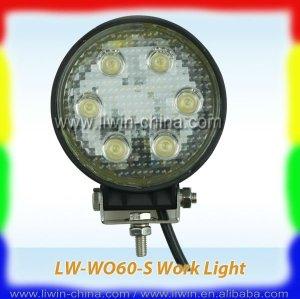LEDの仕事ランプ