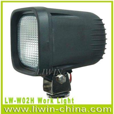 55w hid xenon work light