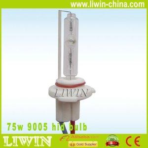 9005 75W hid bulb
