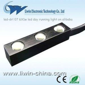 alibabaの最も新しい導かれた日の連続したライトdrl