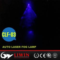 lw 12v الحجم الصغير الذكي نظام الليزر السيارات الضباب الخفيف للبيع