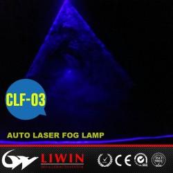 ضوء خلفي تحذير 200mw قوة الليزر المضادة-- اصطدام الليزر السيارات مصباح الضباب