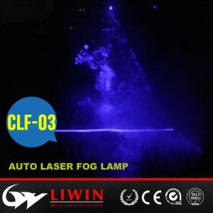 في الهواء الطلق المصابيح الحمراء 12v/ الأخضر/ الليزر الزرقاء كل من liwin سيارة ضباب خفيف