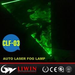 lw 12v-24v الليزر الأخضر ضوء الضباب القيادة الآمنة للسيارات والدراجات النارية