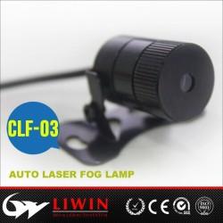 lw لمنع تحطم سيارات ضوء الضباب لشاحنة ثقيلة الليزر الليزر led سيارة ضباب خفيف