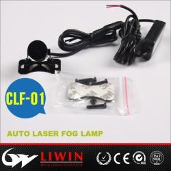 الساخن منتج جديد أضواء الليزر الليزر ضوء الضباب الخلفي للسيارات