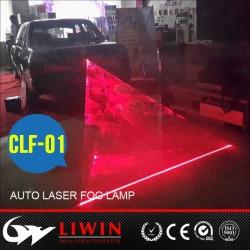 lw ماء الصف 12v ipx4 الليزر السيارات ضوء الضباب لجميع السيارات