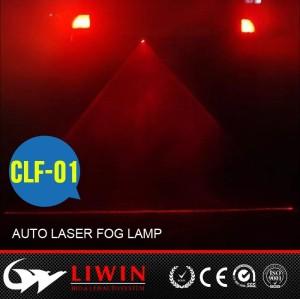 ارتفاع أداء السيارة lw الليزر تحذير مصباح الضباب للبيع