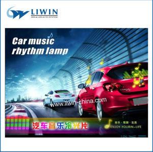 الصين أعلى الموسيقى دش أدى ضوء رأس دش led موسيقى ir rgb الموسيقى لتحكم الصمام سيارة لكزس