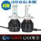 LW Good Quality High Power Super Price H4 H7 60W Led Headlight
