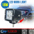 Higher quality factory magnetic work light 10v-30v 16w