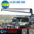 50% discount LW high power led light bar led bar off road IP67 9-32v 41.5