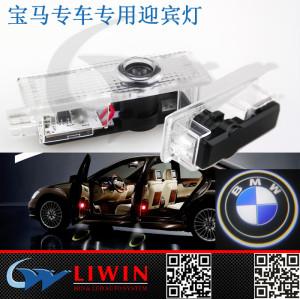 宝马迎宾灯 新3系 5系 6系 7系 x6 GT 高清镭射投影车门灯改装专用