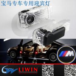 汽车宝马专用迎宾灯铝 宝马M3车门灯 BMW镭射投影灯宝马迎宾灯直销