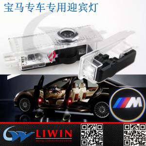 M系列迎宾灯车门灯迎宾灯镭射投射改装专车专用 高清耐用寿命超长